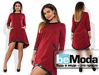 Красивое женское платье больших размеров из итальянского трикотажа  с декором из экокожи бордовое