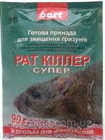 Рат Киллер Супер - (90 гр)