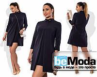 Деловое женское платье больших размеров свободного кроя с маленьким воротничком черное