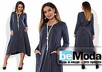 Модное женское платье свободного кроя для полных девушек с застежкой на спине серое
