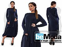Стильное женское платье большого размера с оригинальной драпировкой синее