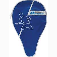 Чехол для ракетки для настольного тенниса с карманом для мячей Donic Classic