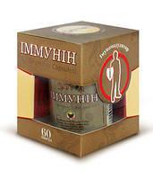 Иммунин, 60 таб. - ослабленный иммунитет, частые респираторные заболевания, синдром хронической усталости.