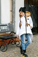 Модная детская белая  курточка на девочку, с мехом. Арт-2047/22