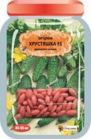 Семена драже Огурец Хрустяшка F1 (45-55 шт)