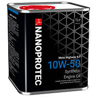Моторное масло Nanoprotec ENGINE OIL 10W-50 Moto 1л