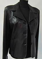 Пиджак из натуральной кожи р.48