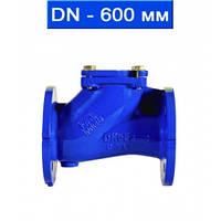 Клапан обратный канализационный фланцевый, Ду 600 / 1,6 МПа/ -20 80 °С/ чугун/ шар NBR