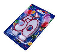 Свечи для торта ЮБИЛЕЙНЫЕ 50