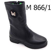 Сапоги кожаные черного цвета для девочки на молнии ТМ FS collection. Размер 32-41
