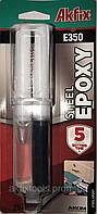 Эпоксидный клей Akfix E350 для стали в шприце