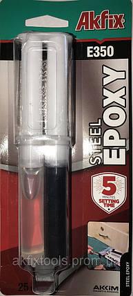 Эпоксидный клей Akfix E350 для стали в шприце, фото 2