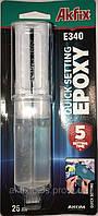 Универсальный эпоксидный клей Akfix E340 в шприце