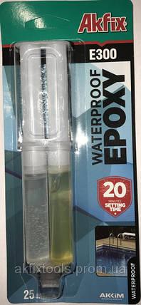 Водостойкий эпоксидный клей Akfix E300  в шприце, фото 2