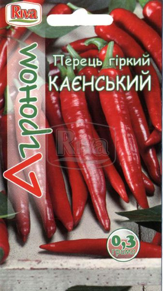 Перец горький Кайенский
