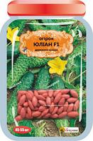 Семена драже Огурец Юлиан F1 (45-55 шт)
