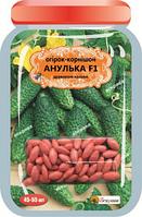 Семена драже Огурец - корнишон Анулька F1 (45-55 шт)