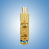 Осветляющее мыло для лица, шеи и области декольте. Health & Beauty