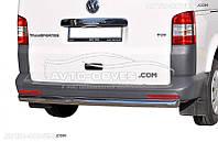 Защита заднего бампера для VolksWagen T5 Transporter, Multivan, прямой ус (п.к. AK)