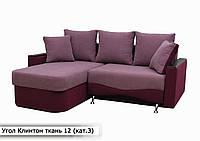 """Угловой диван """"Клинтон"""" в ткани 3 категории ткань 12"""