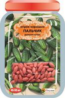 Семена драже Огурец - корнишон Пальчик (45-55 шт)