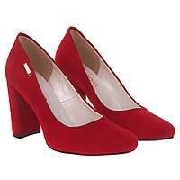 Туфли женские ZanZara (красные, на высоком каблуке, роскошные, изысканные)