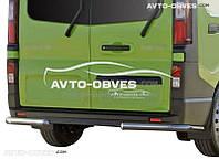 Защита задняя для Opel Vivaro (2015 - ...), углы одинарные, кор (L1) / длин (L2) базы
