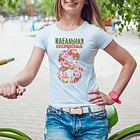 """Женская футболка """"Идеальная сестренка"""""""