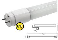 Светодиодная лампа T8-600-8Вт Белый нейтральный