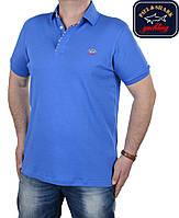 Футболка мужская Paul Shark-003 4Хл-6ХЛ ,синяя