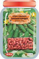 Семена драже Огурец - корнишон Парижский корнишон (45-55 шт)