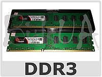 ♦ DDR3 4-Gb 1600-MHz - RETAIL - Новая - Совместимость AM3+/AM3 - Гарантия ♦