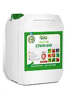 Стим Био(Гаупсин)-инсекто-фунгицидный биопрепарат, 10 л, Bio Protect (Био Протект) Украина