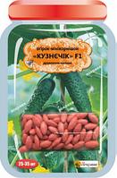 Семена драже Огурец мини-корнишон Кузнечик F1(45-55 шт)