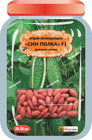 Семена драже Огурец мини-корнишон F1 Сын полка(45-55 шт)-55 шт)