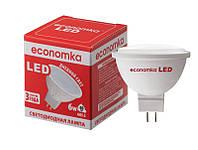 Светодиодная лампа ECONOMKA, 6W, 4200K, нейтрального свечения, MR16, цоколь - GU5.3, 3 года гарантии!!!