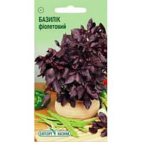 Базилик - фиолетовый базилик, 0,5 гр., ТМ Элитсортсемена