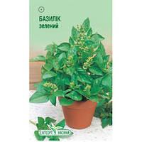 Базилик - зеленый базилик, 0,5 гр., ТМ Элитсортсемена