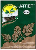 Атлет в.р. - стимулятор роста, 1,5 мл, ООО Зеленая аптека садовода