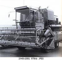 Гидроцилиндр поворота ДОН 1500 з ремонта