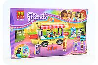 Конструктор «Friends» - Фургон с хот-догами