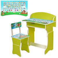 Детская парта - растишка зеленая  301-15-4***