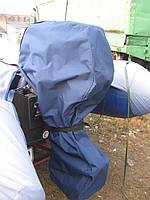 Транспортировочный чехол для лодочного двигателя до 15 сил, фото 1