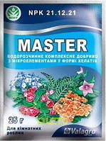 Мастер для комнатных растений - удобрение, 25 г Valagro Италия