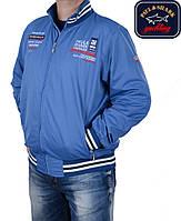 Куртка мужская Paul Shark-100 синяя