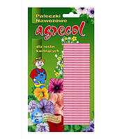 Агрекол, удобрение в палочках для цветущих с витамином С, Польша
