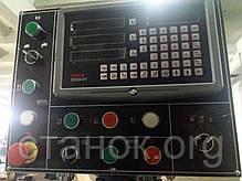 Zenitech UFM 120 Digi фрезерный станок по металлу широкоуниверсальный фрезерний верстат зенитек юфм 120 диги, фото 2