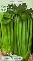 Черешковый - сельдерей, 0,5 г семян, ТМ Элитсорт