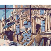 Картины по номерам. Городской пейзаж. Перерыв на кофе 40 * 50
