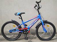 Велосипед двухколёсный FLASH 20 T-22041 BLUE